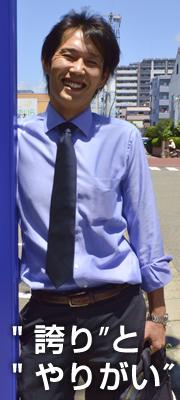 10-mizuyasu