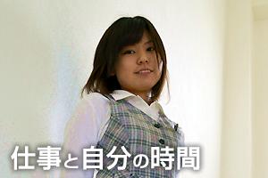 6-shibata