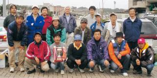 club-fish
