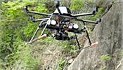 uav-5