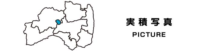 banner-fukushima