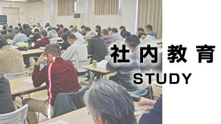banner-study